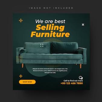 Vente de meubles instagram, conception de modèle de bannière de publication de médias sociaux facebook