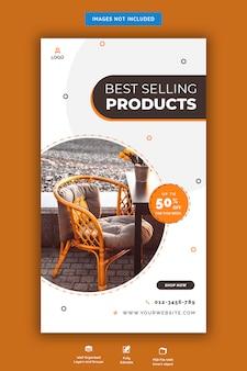 Vente de meubles instagram story premium psd