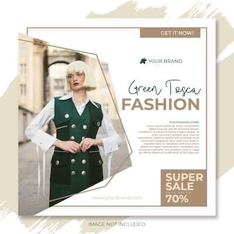 Vente de mode tosca verte simple pour les médias sociaux