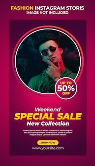 Vente de mode le week-end avec des histoires instagram d'offres spéciales et un modèle de bannière web