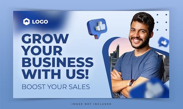 Vignette youtube pour le modèle de promotion de l'atelier de marketing internet facebook