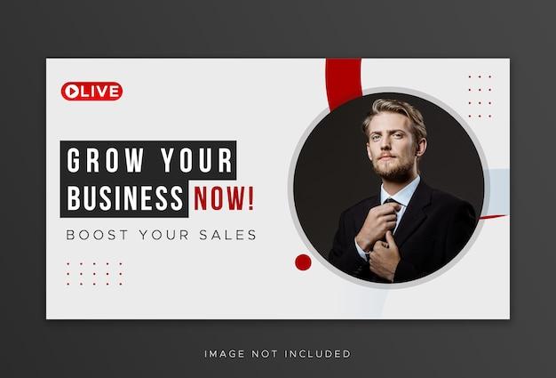 Vignette youtube pour le modèle de promotion de l'entreprise d'atelier