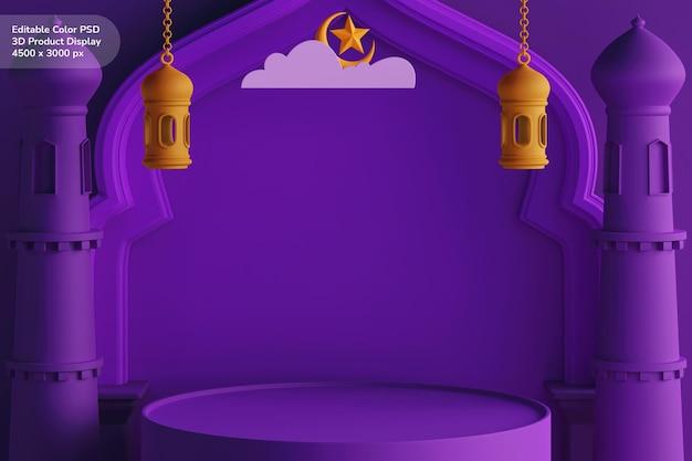 Vitrine de produit podium concept de couleur modifiable rendu 3d thème ramadan mubarak