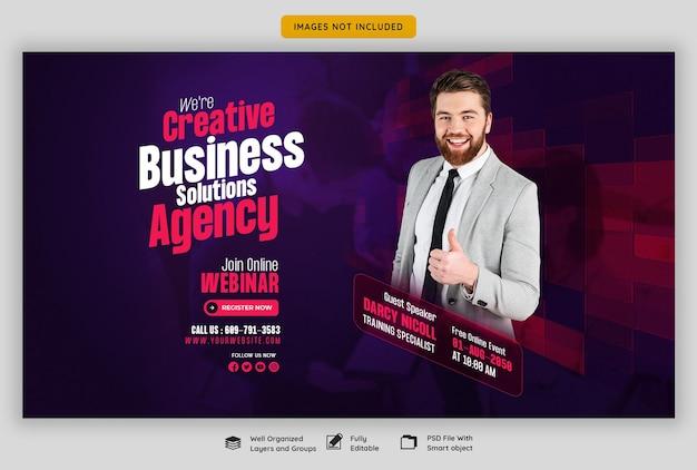 Webinaire en direct sur le marketing numérique et modèle de bannière web d'entreprise