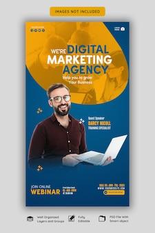 Webinaire en direct sur le marketing numérique et modèle d'histoire facebook et instagram d'entreprise
