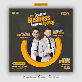 Webinaire en direct sur le marketing numérique et modèle de publication sur les réseaux sociaux d'entreprise