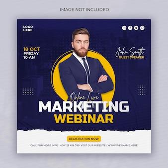 Webinaire en direct sur le marketing numérique, publication sur les réseaux sociaux et modèle de flyer carré d'entreprise