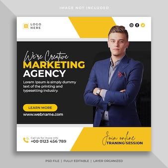 Webinaire en ligne d'une agence de marketing numérique ou modèle de publication sur les réseaux sociaux d'entreprise