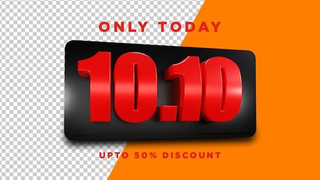 10.10 banner de compras com texto vermelho 3d psd