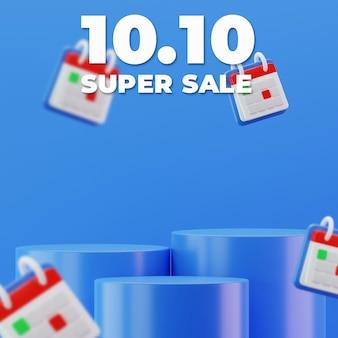 10.10 promoção de desconto de venda, pódio vazio