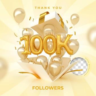 100 mil seguidores com renderização em 3d de balões de números