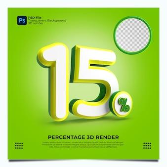 15 por cento 3d renderizam cores verde-amarelo-branco com elementos