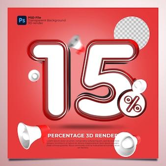 15 porcentagem de renderização em 3d com cor vermelha com elementos