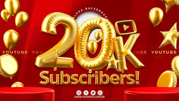20 mil assinantes do youtube