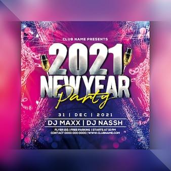 2021 panfleto de festa de ano novo