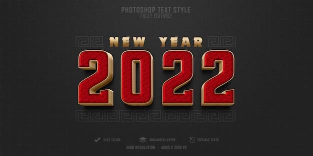 2022 design de modelo de efeito de estilo de texto de ano novo