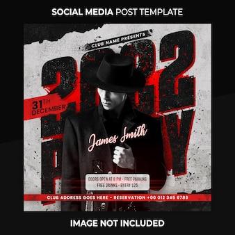 2022 postagem em mídia social para festa de dj e modelo de banner quadrado