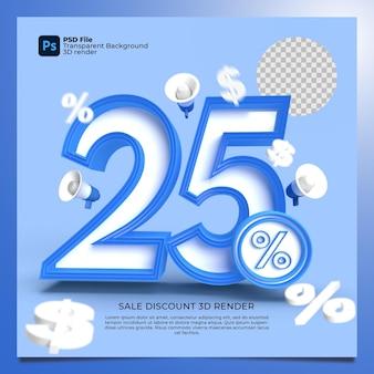 25 por cento 3d renderiza cores azuis com elementos