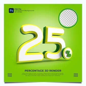 25 por cento 3d renderizam cores verde-amarelo-branco com elementos