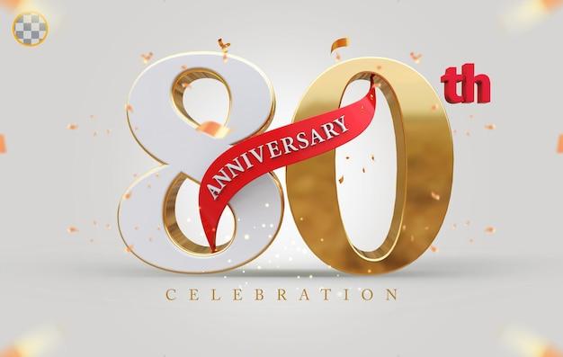 3d 80º aniversário com estilo dourado