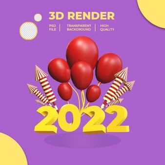 3d ano novo 2022 com muitos balões e fogos de artifício