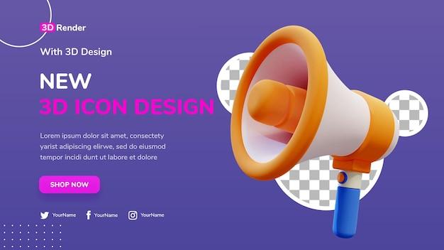 3d banner template conceito megafone alto-falante fatura