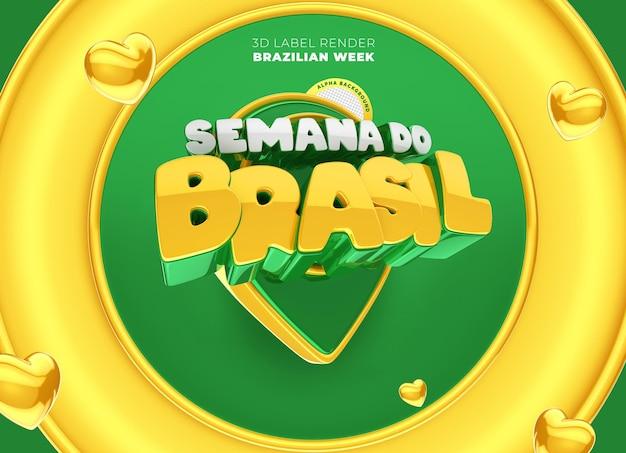 3d label brasil coração ouro e semana verde oferece i brasil template design premium