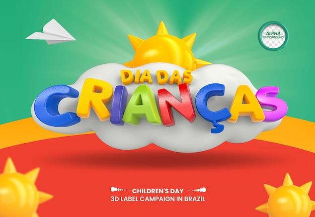 3d label dia das crianças com sol e nuvem para campanhas no brasil design em português
