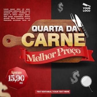 3d label quarta-feira composição de carnes para campanha de açougue e churrascaria do brasil