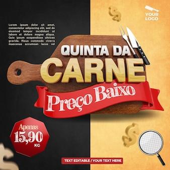 3d label quinta-feira composição de carnes para campanha de açougue e churrascaria do brasil