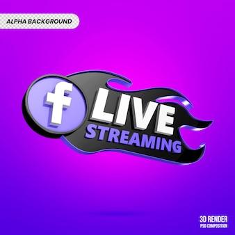 3d live streaming facebook
