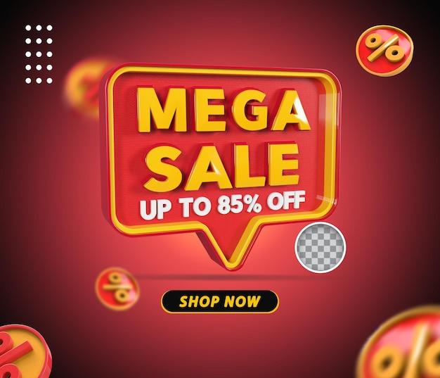 3d mega venda 85 por cento da oferta de renderização