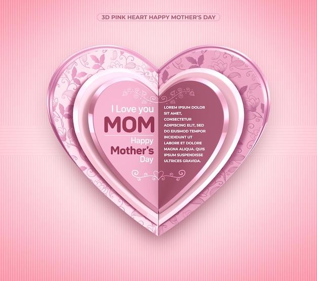 3d pink heart feliz dia das mães para inserir sua mensagem de amor