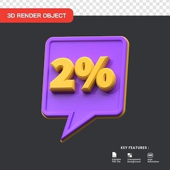3d render 2 por cento de desconto promocional de venda. útil para ilustração de comércio eletrônico e compras online