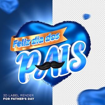 3d render carimbo de coração feliz dia dos pais no brasil clipping path