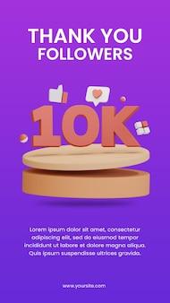 3d render celebração de 10 mil seguidores com modelo de design de histórias de pódio