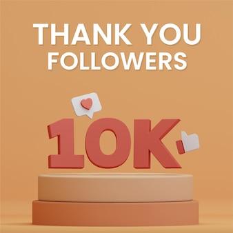 3d render celebração de 10 mil seguidores com modelo de design de postagem de mídia social no pódio
