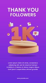 3d render celebração de 1k seguidores com modelo de design de histórias de pódio