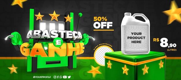 3d render combustível verde e ganhar promoção de posto de gasolina instagram modelo de banner de mídia social