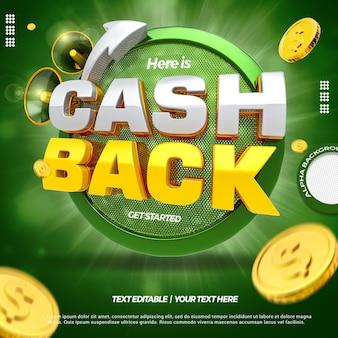 3d render conceito verde cashback com moedas e megafone