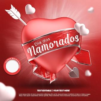 3d render coração com composição de flecha para campanha de dia dos namorados no brasil