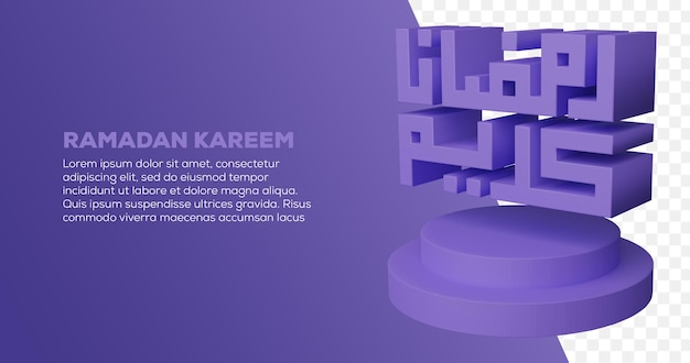 3d render da caligrafia ramadan kareem no modelo roxo
