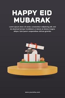 3d render eid mubarak feliz com ovelhas dentro de uma caixa de presente no modelo de design de pôster do pódio