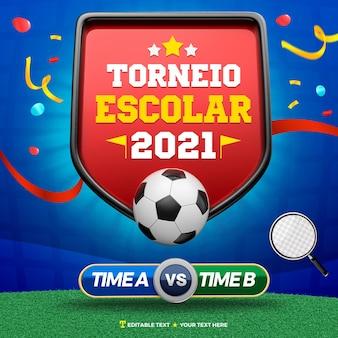 3d render escudo evento torneio escolar no brasil