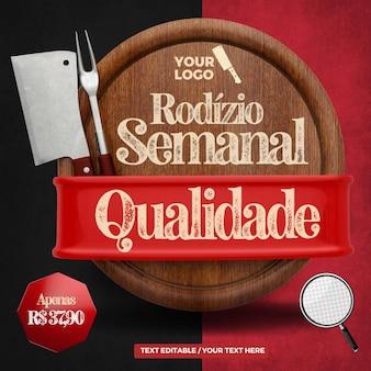 3d render etiqueta semanal rodízio de madeira com cutelo e garfo na campanha brasileira