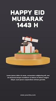 3d render feliz eid al adha 1443 h com ovelhas dentro de uma caixa de presente no modelo de histórias de pódio