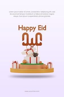 3d render feliz eid al adha com ovelhas dentro de uma caixa de presente no modelo de design de pôster do pódio