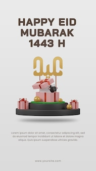 3d render feliz eid mubarak 1443 h com ovelhas dentro de uma caixa de presente no modelo de design de histórias de pódio