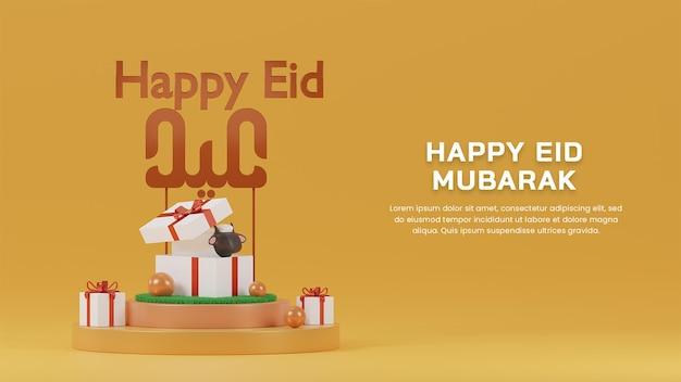 3d render feliz eid mubarak 1443 h com ovelhas dentro de uma caixa de presente no modelo de web design do pódio