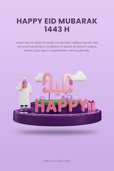 3d render feliz eid mubarak 1443 h com personagem masculino no modelo de design de pôster do pódio
